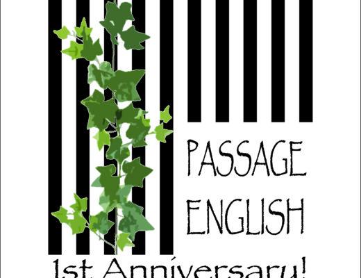 logo_passage1st