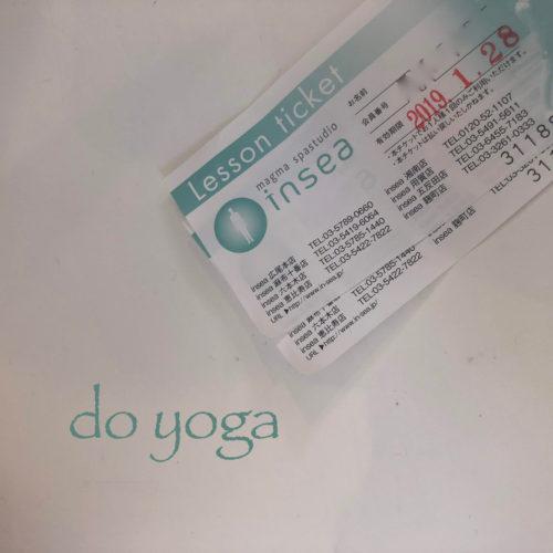 passage_hiroo_yoga
