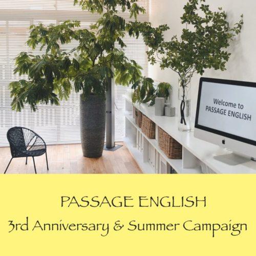 passage_hiroo_english